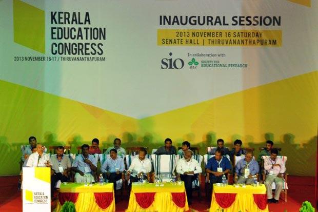 SIO Kerala hosts Kerala Education Congress at Thiruvananthapuram