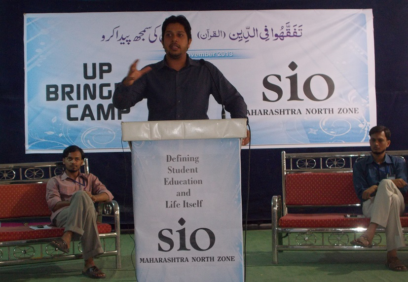Research Is Necessary To Create Islamic Awareness National President SIO of India