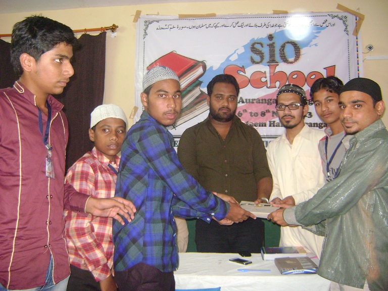 SIO Schools of Maharashtra South Zone concluded with Enthusiasm