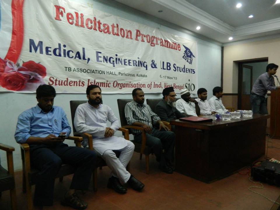SIO West Bengal felicitates Brilliant Professional Students