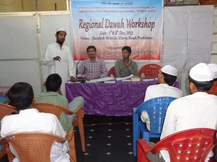 2-day Regional Dawah Workshop at Proddatur