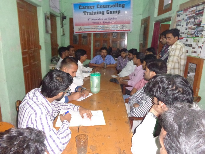 Career Counselling Training Camp Kanpur UP