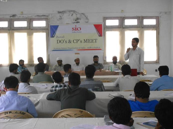 District Organisers' Meet of SIO Andhra Pradesh