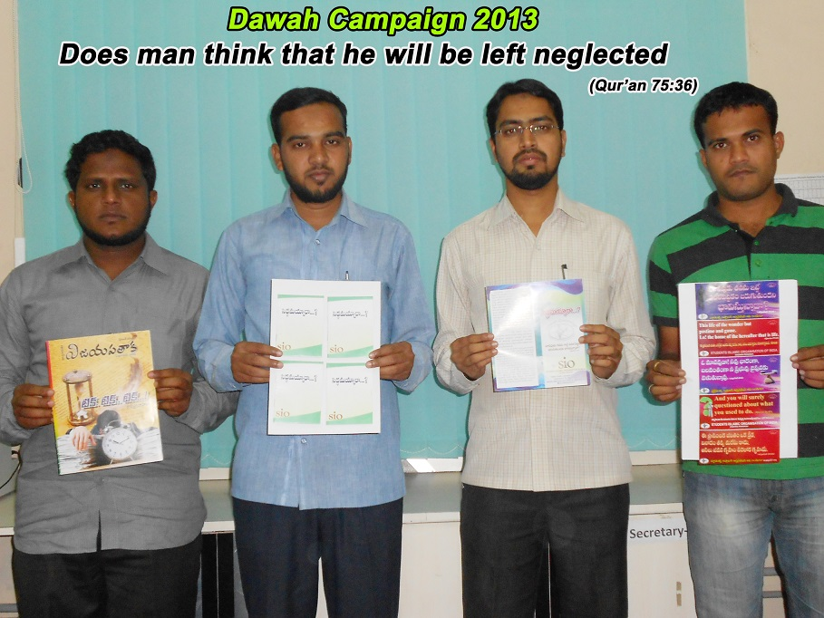Does Man think that he will be left neglected Quran SIO Andhra Pradesh Campaign
