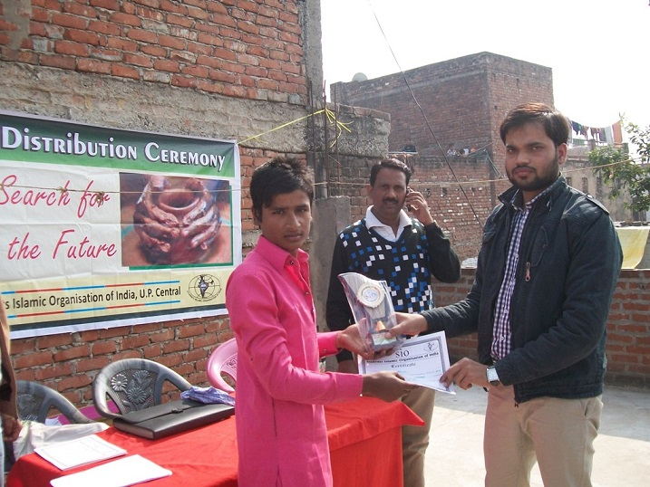 Award Distribution Ceremony at Etawah UP