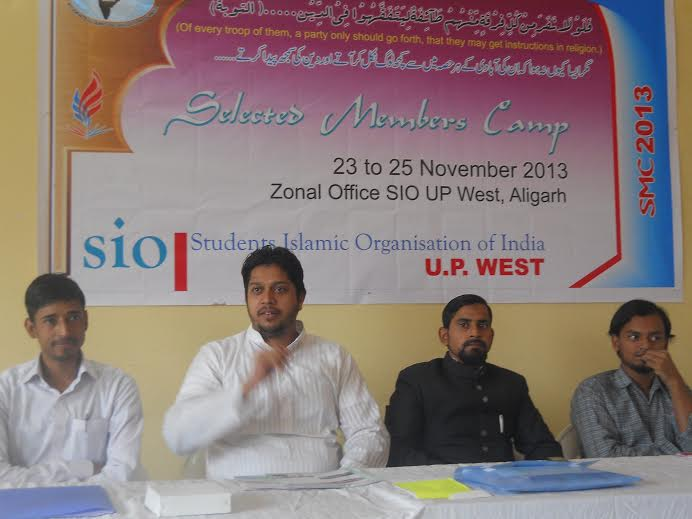 National President addresses UP West's Selected Members Camp
