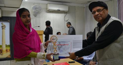 SIO Bihar's Talent Search Test