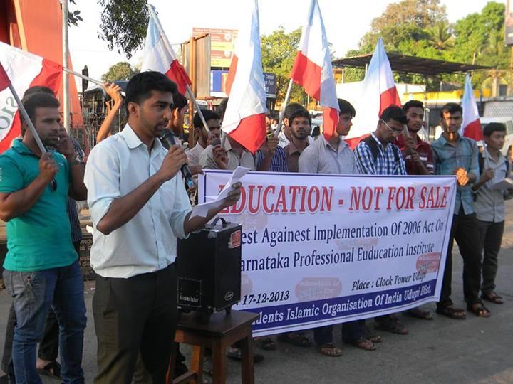 SIO-Udupi-Protest