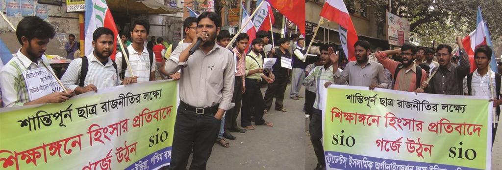 SIO-WB-Protest-Harimohon-College