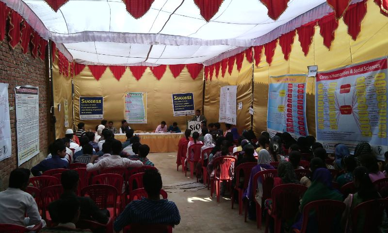 Talent Search for Shaping The Future at Nanpara Uttar Pradesh