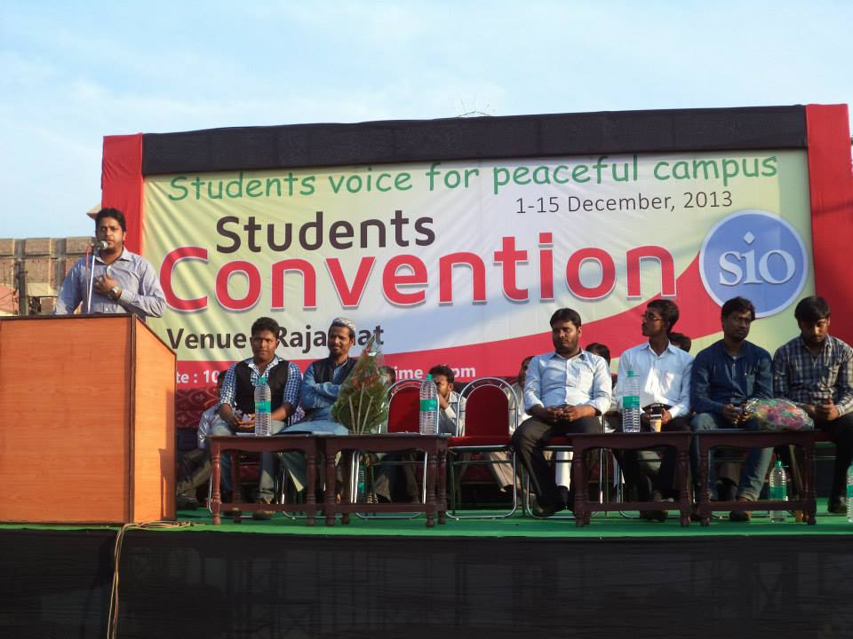 students_Convention__(1)