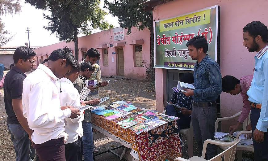 Book stall by SIO Pusad