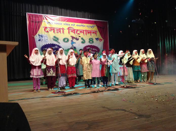 Cultural Program organised by SIO Tamaddun Silpi Gost