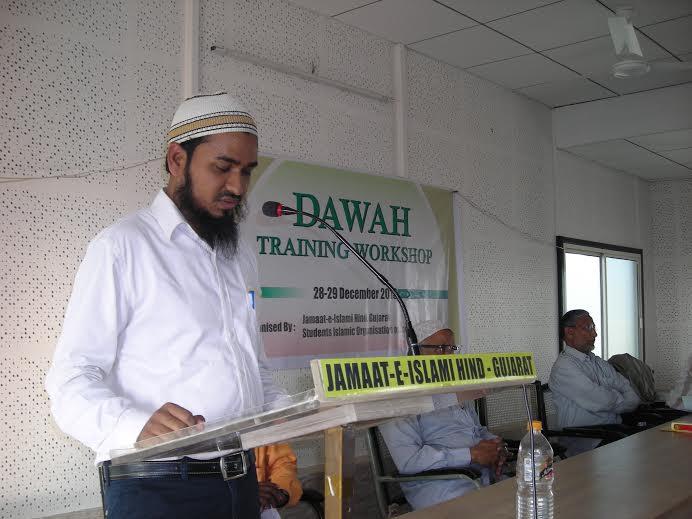 Dawah Training Workshop by SIO Gujrat