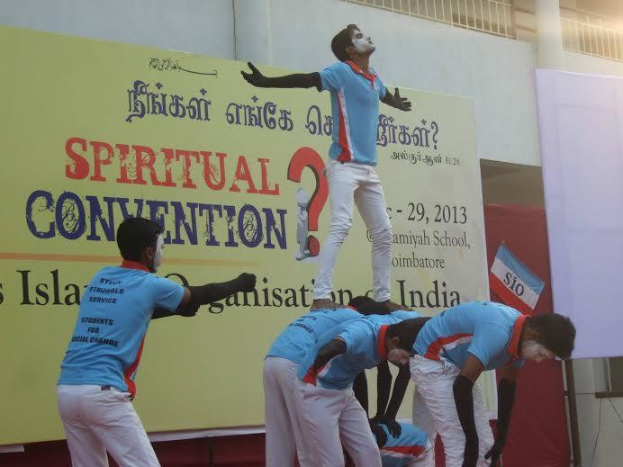 SIO Coimbatore-Spiritual Convention