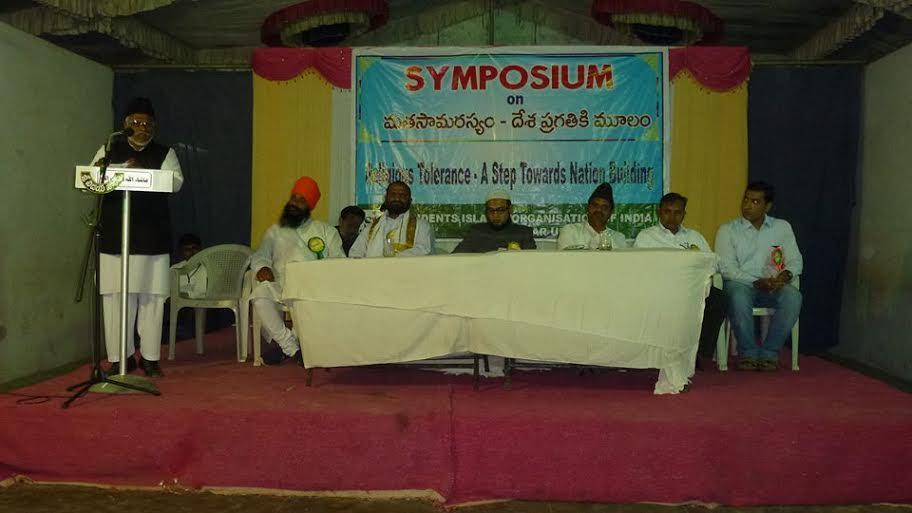 Seerat Convention, Organised by SIO karimnagar