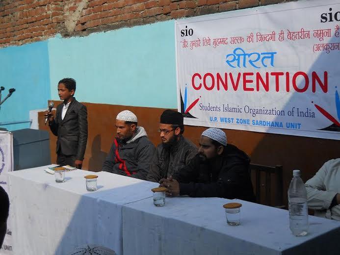 Seerah Convention by SIO Sardhana
