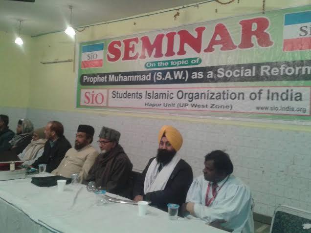 Seminar on Prophet Muhammad by SIO Hapur