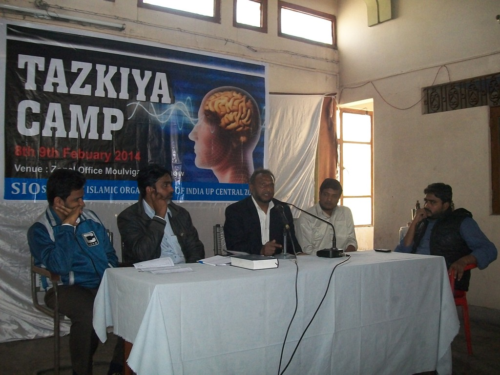 Two-day Tazkiya Camp organized by UP Cental