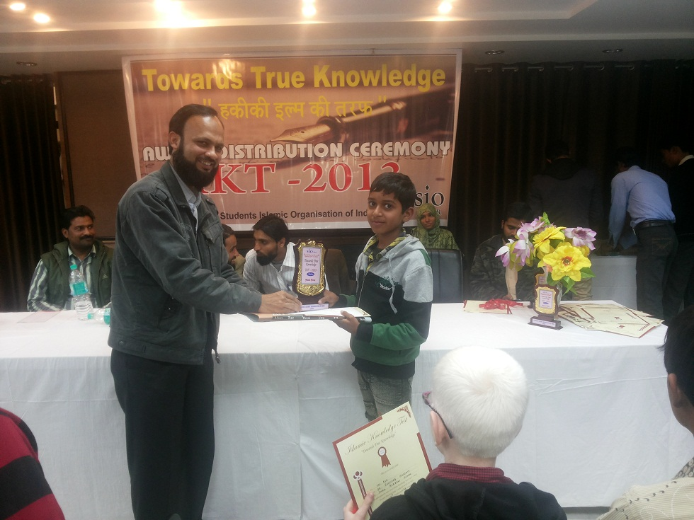 Islamic knowledge test conducted by SIO Jaipur