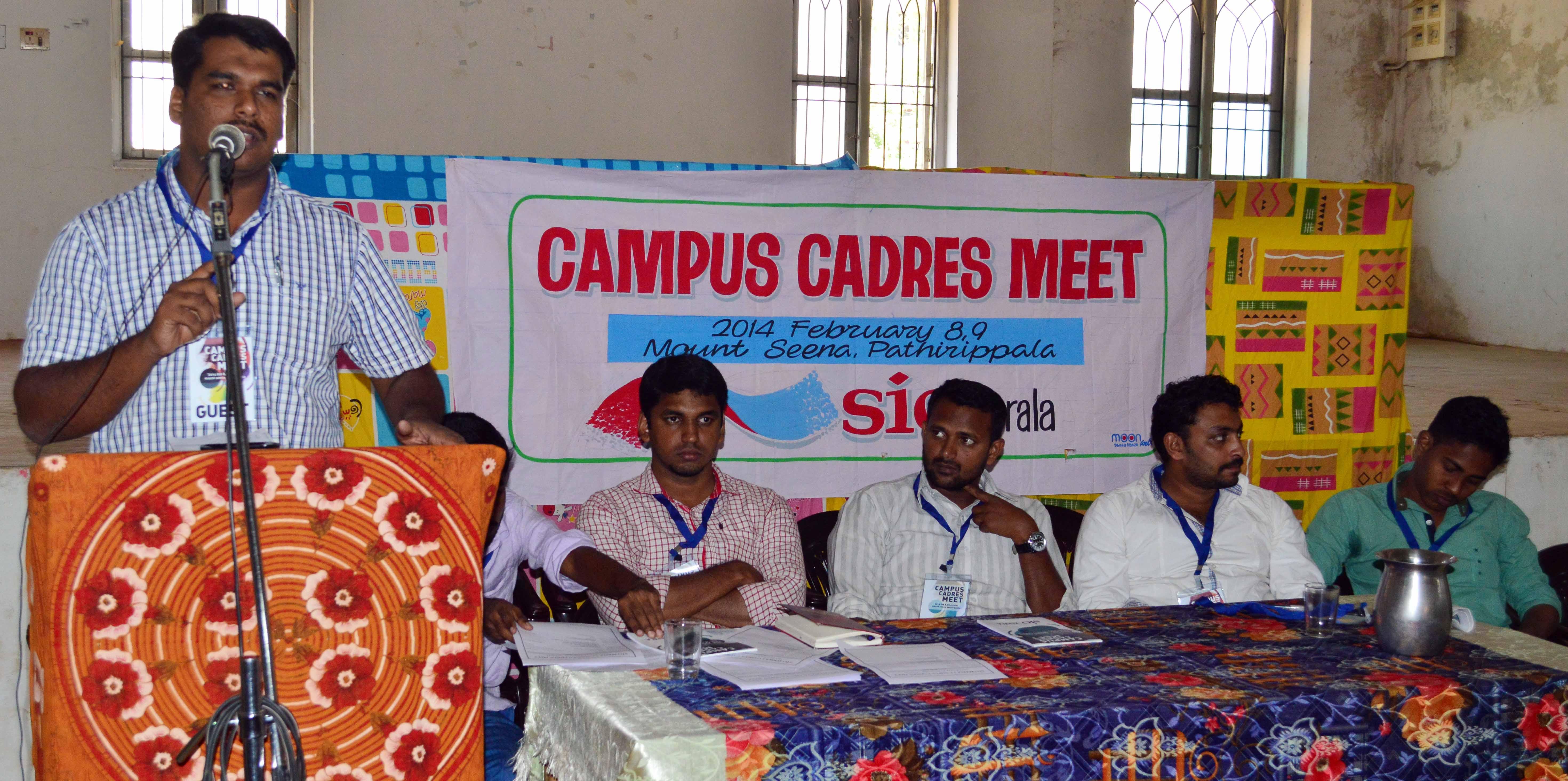 SIO Kerala's Campus Cadre Meet in Palakkad