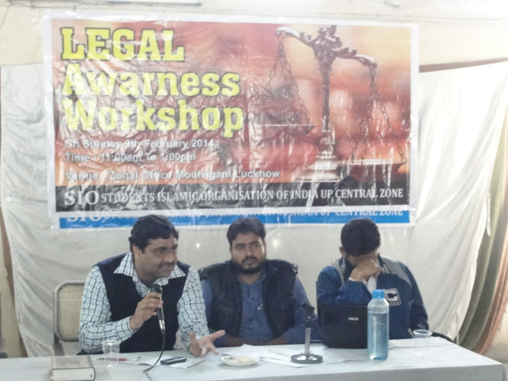 Legal Awareness Workshop held by SIO UP Central