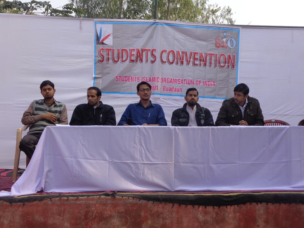 Convention on choosing a Career by SIO UP West