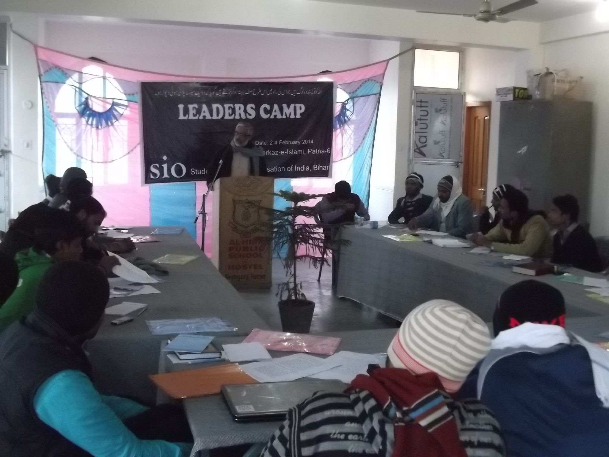 3-day Leaders Camp organized by SIO Bihar