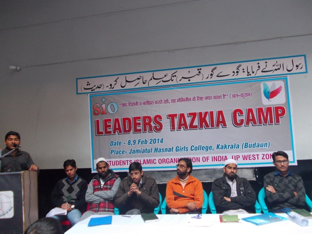 Zonal Tazkiyah Camp by SIO UP West