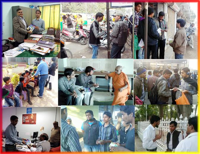 Islam for All - Dawah Campaign by SIO Gujarat