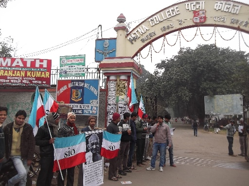 SIO Bihar observes Martyrs' Day on Jan 30