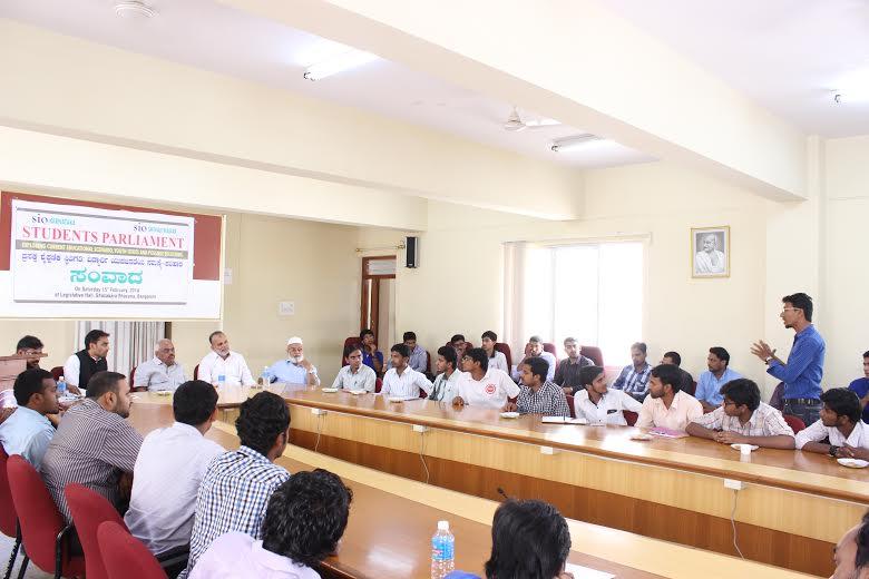 'Engage in Politics' – Students' Parliament by SIO Karnataka