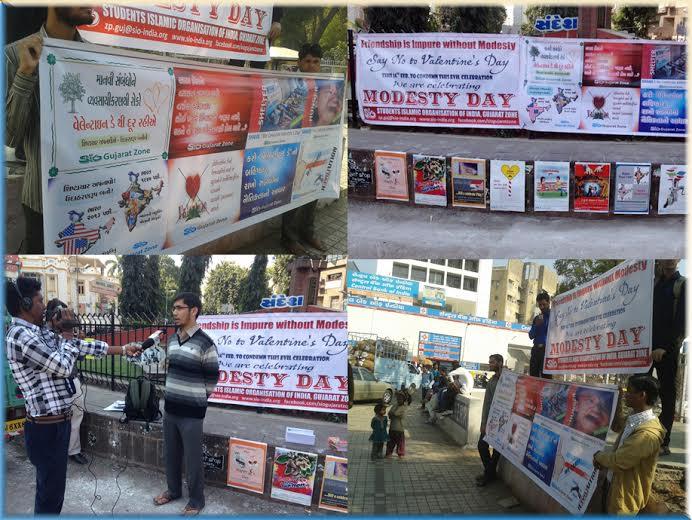SIO Gujarat protests against Valentines' Consumerism