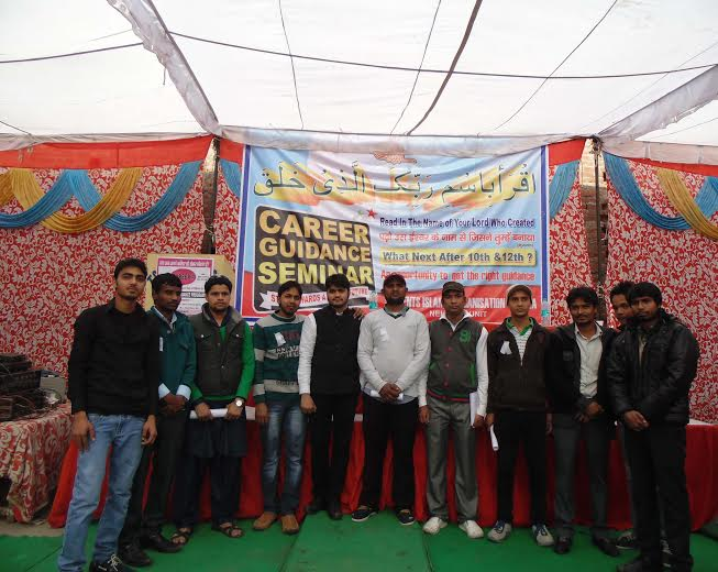 What Next After 12th- Career Guidance Program by SIO Nethore