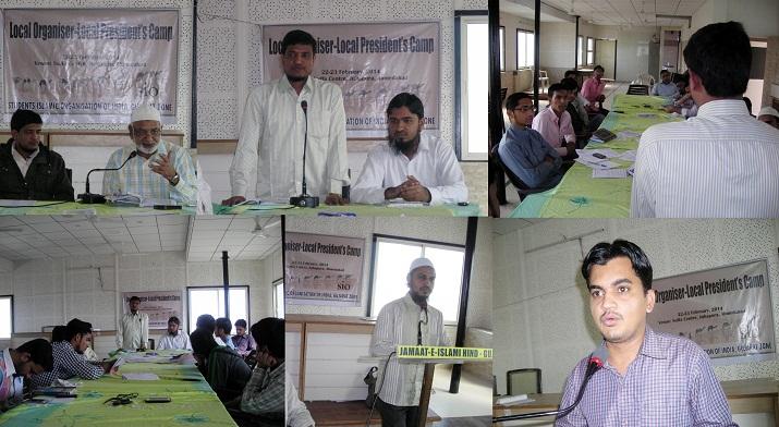 Local Leaders camp 2014 organized by SIO Gujarat