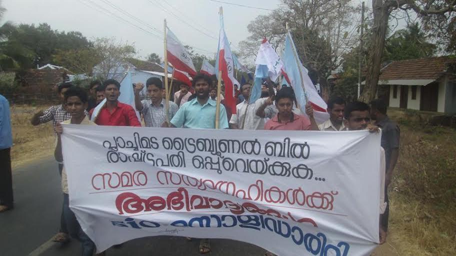 Demand for Plachimada Tribunal Bill by SIO Palakkad