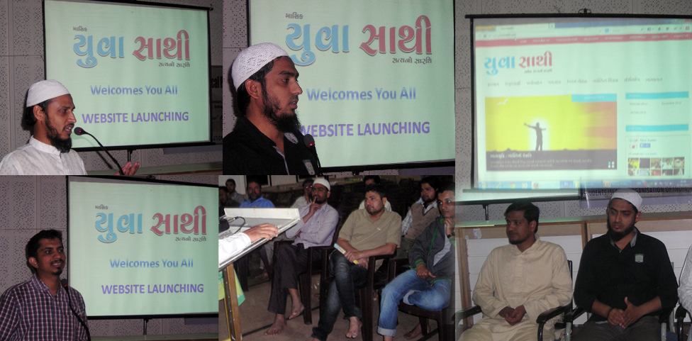 SIO Gujarat's Monthly organ Yuvasaathi website launched