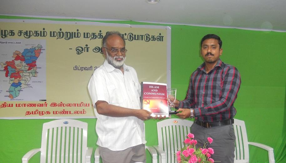Socio Religious Workshop by SIO Tamil Nadu