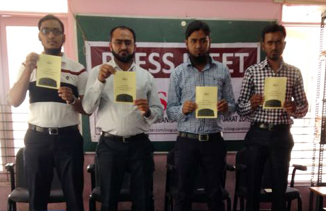 Students manifesto released in press conference by SIO Gujarat