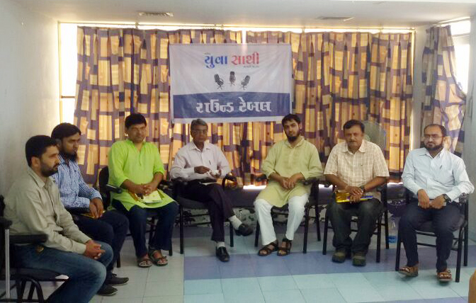 Yuva saathi round table organized on 'Students manifesto for general election-2014'