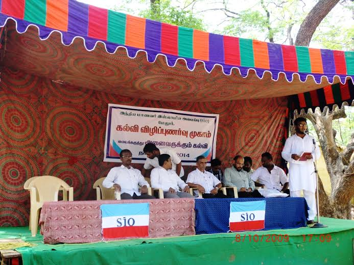 SIO TN runs an Educational Caravan in Southern Districts3