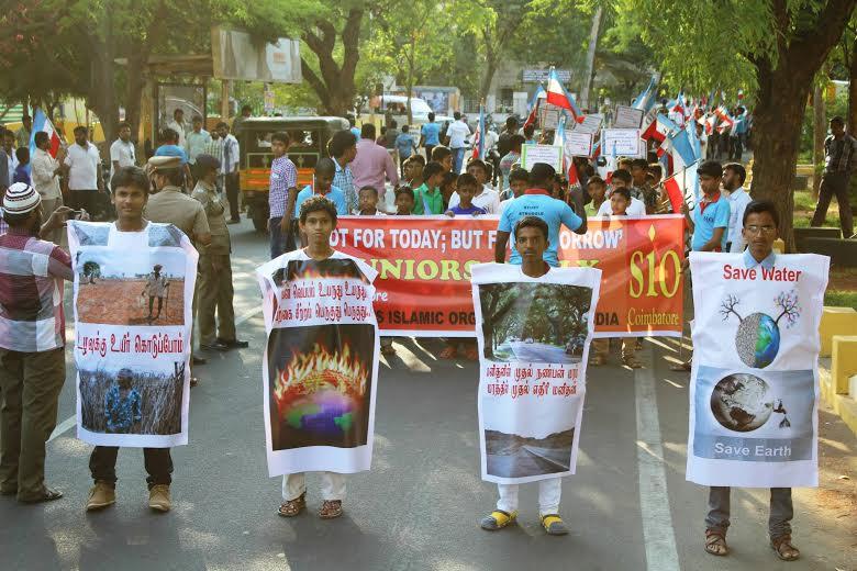 SIO Coimbatore's Awareness Rally on Environment