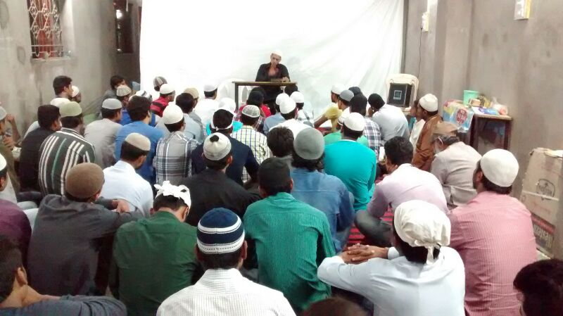 Iftar Get together by SIO Nagpur