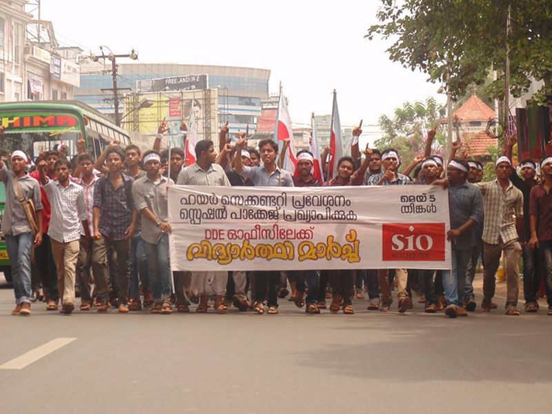SIO stage protest against malabar discrimination on plus two seat issue
