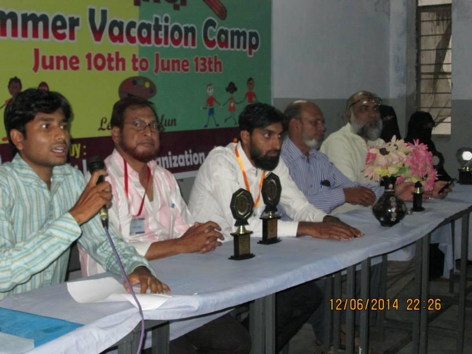 "SIO Kota organised summer vacation camp ""Aagaz"""