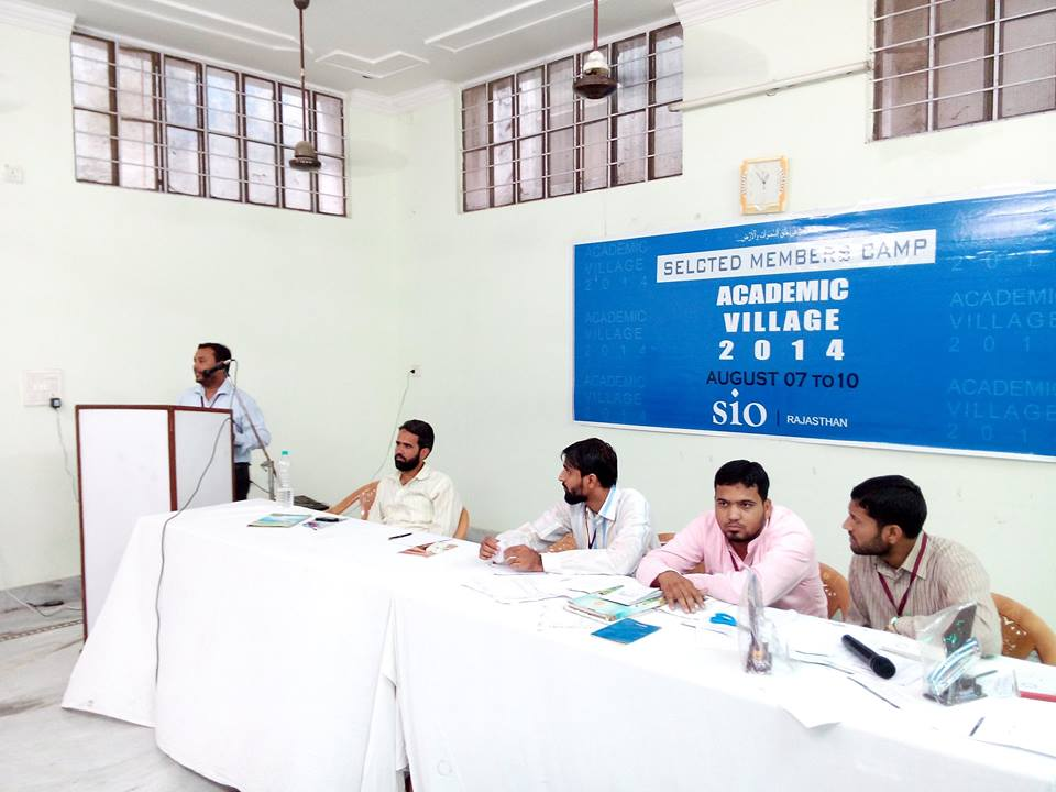 Academic Village by SIO Rajasthan