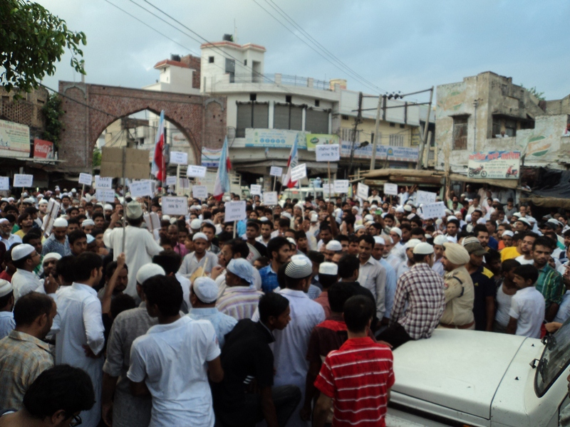 Protest Against Israel in Malerkotla, Punjab