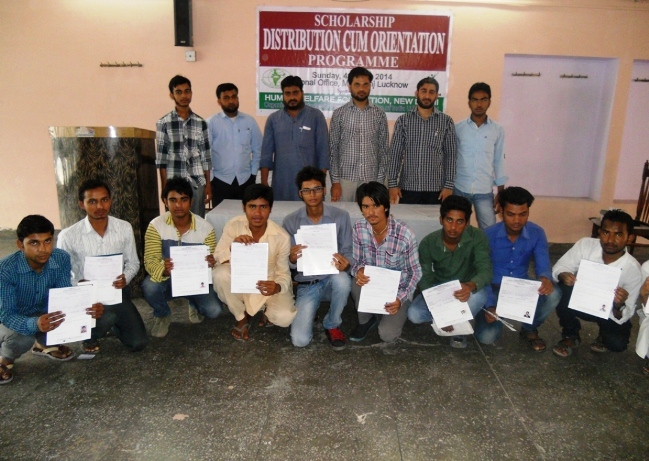 Scholarship distribution program by SIO UP Central