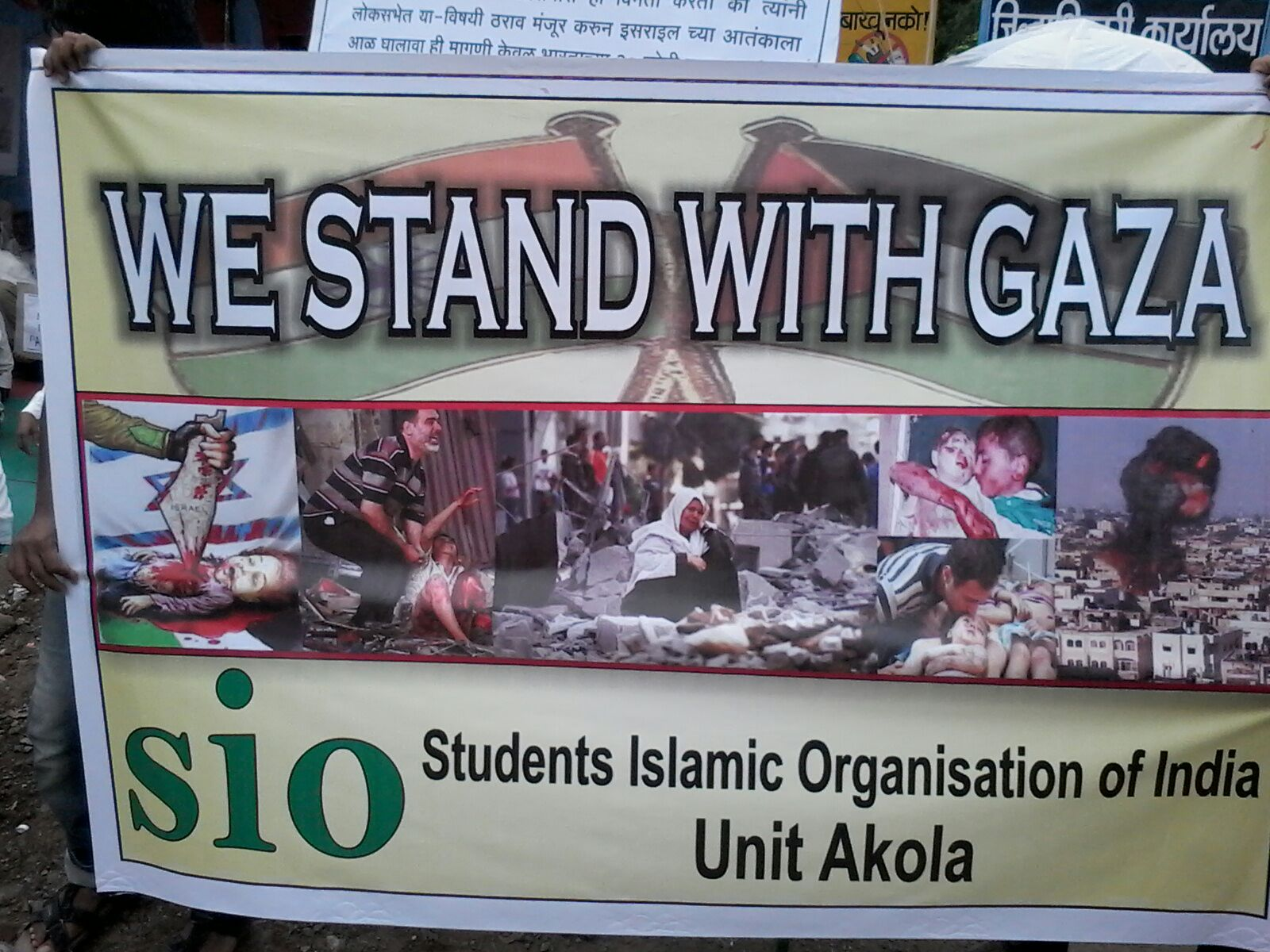 Protest Against Israel organized By Akola unit