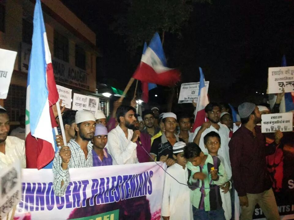 Peaceful Protest against Israel By Sio Kota Rajasthan